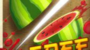 Fruit Slice - Fruit Ninja Classic